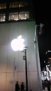 りんご屋さん